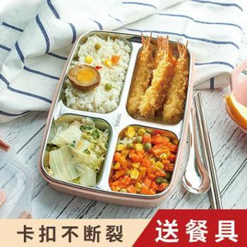 【陕西晟木电子】日式304不锈钢饭盒便当盒 学生成人保温饭盒 餐盒便当盒分格小号四格