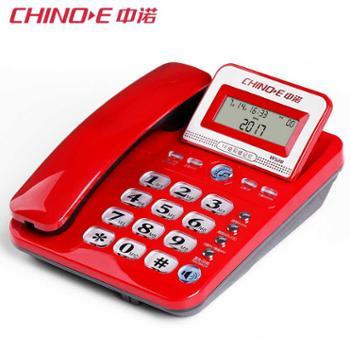 中诺W528办公座式固定电话机坐机家用有线座机免电池来电显示单机