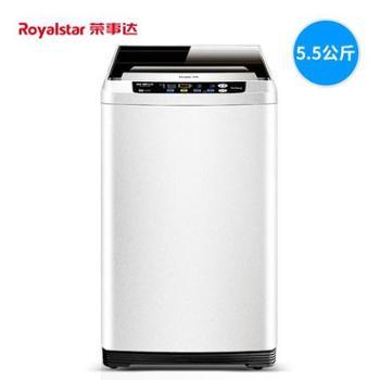 Royalstar/荣事达 迷你小型智能波轮全自动家用洗衣机 WT5027M5R