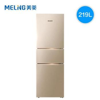 MeiLing/美菱 BCD-219WAF 冰箱三门风冷家用节能无霜冰箱小型