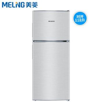 【陕西晟木电子】MeiLing/美菱 BCD-118 冰箱 小型双门家用冷冻冷藏节能两门电冰箱
