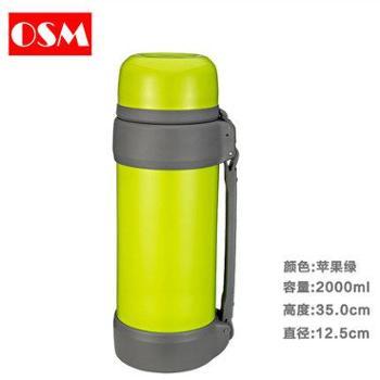 欧诗玛大容量保温杯户外水壶旅游车载保温壶家用男不锈钢保温瓶2L