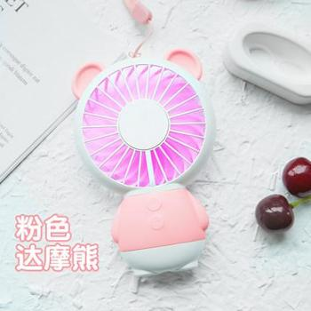 USB手持迷你小型电风扇可充电学生宿舍便携式随身挂卡通手拿床上办公室桌面电动静音宝宝蓄电池手握粉色熊