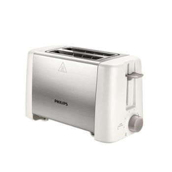 Philips/飞利浦 HD4826多士炉早餐机 家用烤面包片机不锈钢吐司机