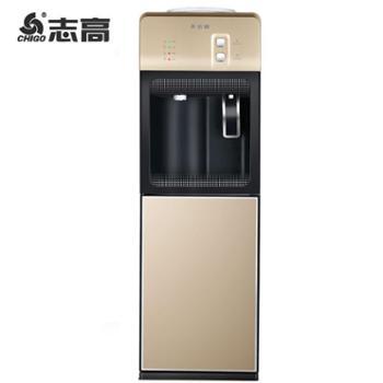 志高速热饮水机立式即热式家用温热冰热节能特价办公室迷你型制冷