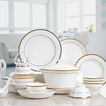 【陕西晟木电子】橙叶骨瓷餐具碗碟套装家用欧式景德镇陶瓷器中碗盘筷子组合拉格斐