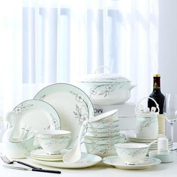 【陕西晟木电子】橙叶骨瓷餐具碗碟套装家用欧式景德镇陶瓷器中式碗盘组合清雅碧玉