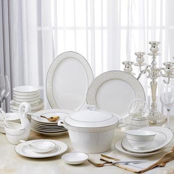 【陕西晟木电子】橙叶骨瓷餐具碗碟套装家用欧式景德镇陶瓷器中式碗盘组合欧式淡雅