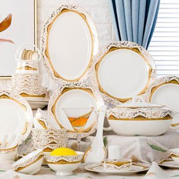 【陕西晟木电子】玺道景德镇陶瓷器餐具套装碗碟套装家用 骨瓷碗吃饭碗微波炉碗盘碗筷健康环保瓷 设计更实用 送礼更有面