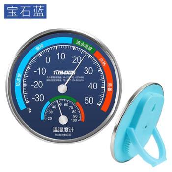 【陕西晟木电子】目博士家用温度计室内干湿温度计高精度湿度计台式壁挂式温湿度表