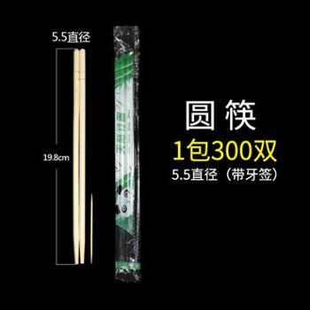 【陕西晟木电子】一次性筷子天然竹筷方便筷天削筷1包300双5.5直径带牙签