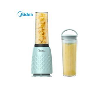 美的榨汁机家用便携式小型果汁杯全自动多功能迷你宿舍电动榨水果