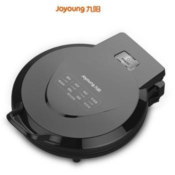 Joyoung/九阳JK-30K09电饼铛煎烤机烙饼机双面电饼档家用