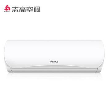 志高空调大1.5匹定频冷暖壁挂机NEW-GD12QS11H3