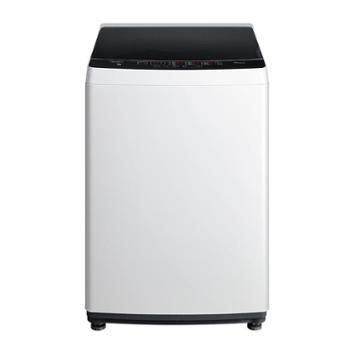 Midea/美的 MB80ECO 8公斤kg波轮小型洗衣机 全自动家用大容量