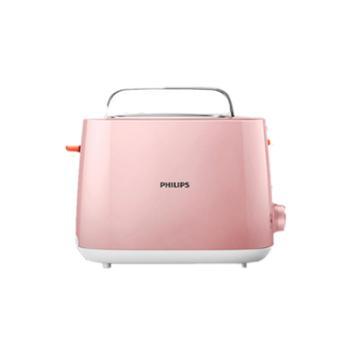 飞利浦烤面包机多功能早餐机粉色多士炉烤吐司机家用小型HD2584