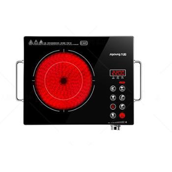 九阳电陶炉家用爆炒大功率电磁炉新款煮茶炉电子炉智能台式光波炉
