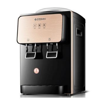 美菱饮水机台式小型家用冰热制冷热饮水机美菱 MY-T18