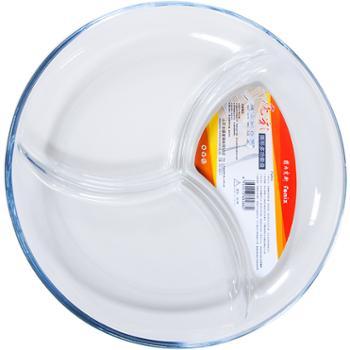 钢化玻璃盘子家用耐热餐具圆形分隔盘水果盘干果盘分格餐盘