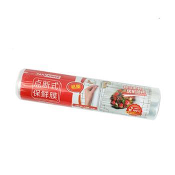 家用经济装食品袋加厚一次性保鲜膜小号