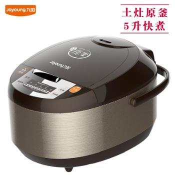 九阳电饭煲JYF-50FE08电饭煲5L家用智能土灶球型原釜电饭锅