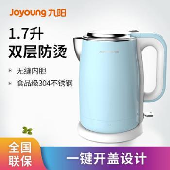 九阳开水煲K17-F5开水煲1.7L双层无缝家用蓝色烧水壶