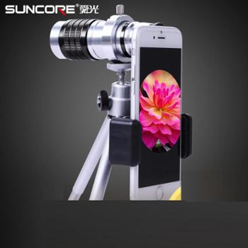 SUNCORE/舜光长焦镜头金属单筒拍照望远镜12倍高倍长焦手机镜头拍照