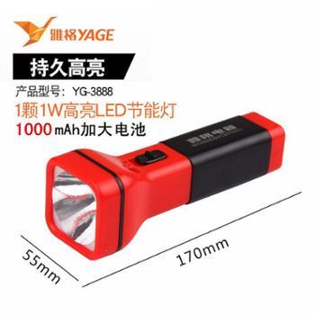 雅格LED3888手电筒可充电式家居远射探照应急户外照明小手电筒