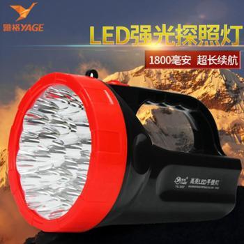 雅格 3507led充电手电筒强光 日常家用应急户外探照灯 25灯照明