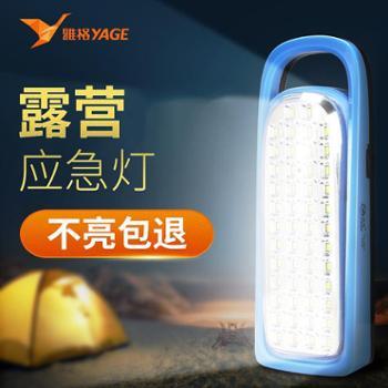 雅格LED手提应急灯户外露营照明帐篷灯充电野营灯露營燈小马灯