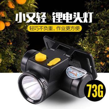 雅格 锂电强光头灯 led充电式打猎灯夜钓鱼灯 户外头戴式帽子矿灯