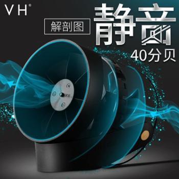 VH 羽静音迷你风扇 USB小电扇 电脑手机办公室桌面金属电风扇