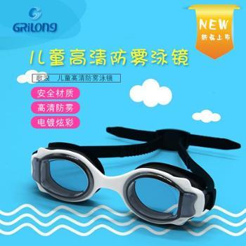 GRiLong新款儿童游泳眼镜高清硅胶防雾游泳镜G-926