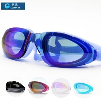 GRiLong泳镜成人变色男女游泳防紫外线大框泳镜JG-8100