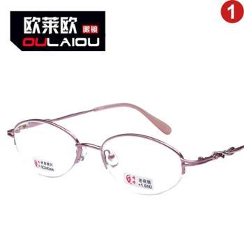 oulaiou/欧莱欧崎峰老视镜女款老花镜老花眼镜金属粉色镶钻树脂老光722