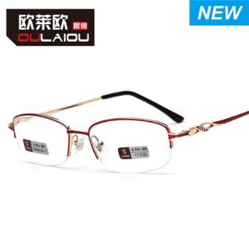 oulaiou/欧莱欧双色吊丝半框老花镜镶钻女款金属架高清时尚远视镜8054