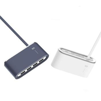 3life叁活桌面创意USB四口扩展器多功能加长一拖四便携迷你分线器