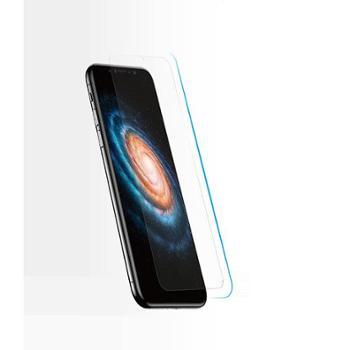 倍思 iphoneX保护膜防蓝光 适用苹果X非全屏钢化膜二次强化0.15mm