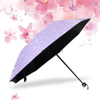 陕西铁路工程职业技术学院龙支付O2O活动现场提货网购不发货三折晴雨伞
