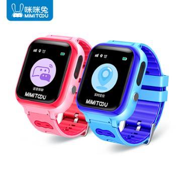咪咪兔 智能儿童电话手表防水学生手环可插卡定位手表T09