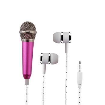 YUXI语茜 迷你麦克风手机K歌 唱吧全民K歌小话筒耳机话筒一体式J1