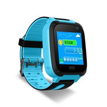 语茜儿童电话手表快速定位智能拍照手表G700S