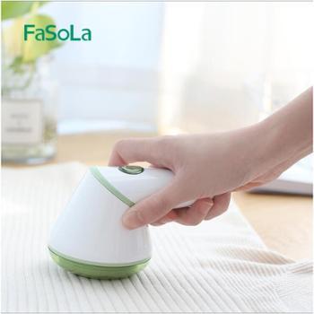 生活用品FaSoLa充电式毛球修剪器衣物卷刮吸便携去除球器家用剃打脱毛机