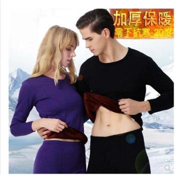 俞兆林秋冬新款男士女士咖啡绒保暖内衣套装