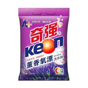 Keon/奇强薰香氧漂洗衣粉活氧去渍薰香持久无磷洗衣粉