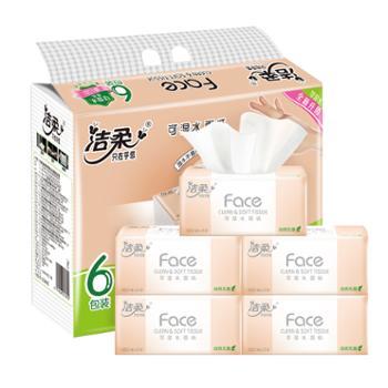 洁柔Face无香3层120抽抽取式面巾纸 6包装*2提 大规格