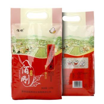 佰香裕琉璃 稻花香大米2.5kg4袋