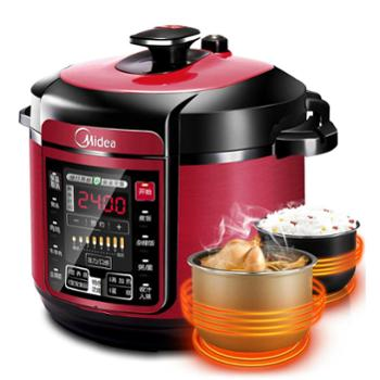 Midea/美的MY-QC50A5电压力锅双胆5L智能家用电高压锅电饭煲