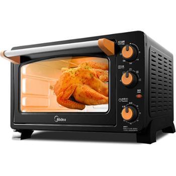 Midea/美的MG25NF-AD多功能电烤箱家用烘焙蛋糕大容量旋转烤叉