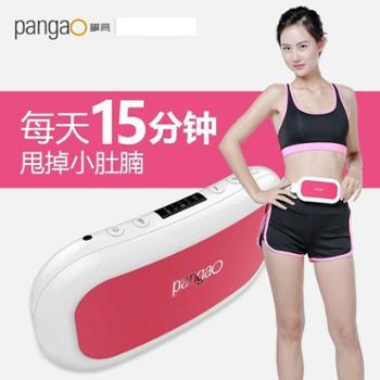 攀高智能电子瘦身腰带甩脂机塑身腰带懒人减肥瘦腰瘦肚子燃脂机